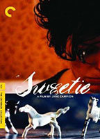 Sweetie 447669e9 boxcover
