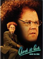 Check it out with dr steve brule fc1ed521 boxcover