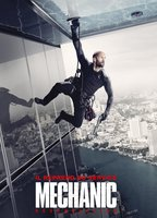 Mechanic resurrection 2d9aa9a8 boxcover